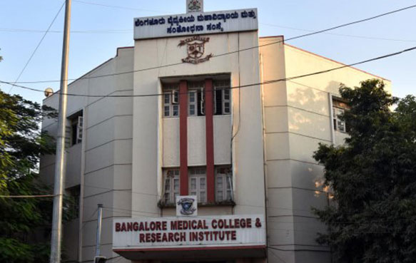 Bangalore Medical College