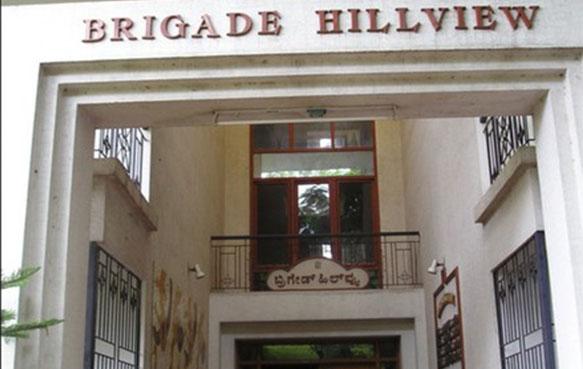 Brigade Hill