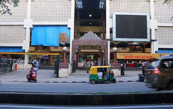 Raheja Arcade