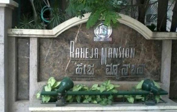 Raheja Mansion